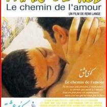 Affiche de Tarik El Hob
