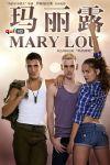 Mary Lou