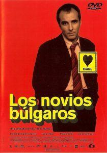 Les amants bulgares